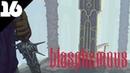 Прохождение Blasphemous 16 Linux Proton ► Исповедники
