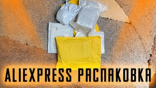 AliExpress Распаковка! Обзор Посылок с Алиэкспресс!