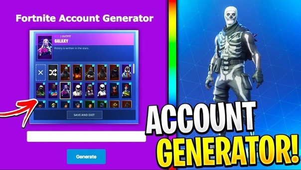 Free Fortnite Account Generator Mobile 【2019 】 +