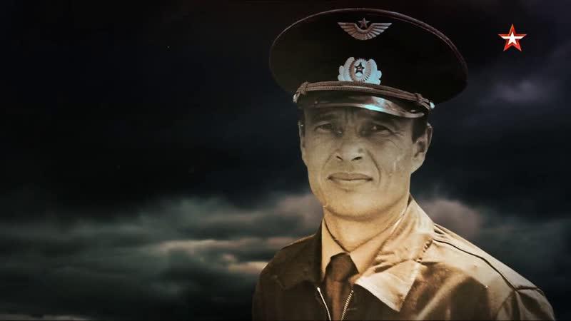 Легенды Армии Фарит Шагалеев и подвиги советских летчиков в боевых действиях
